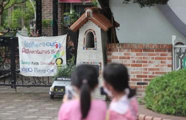 'Hamburger Disease' Sickens 14 Kindergarten Pupils in Ansan