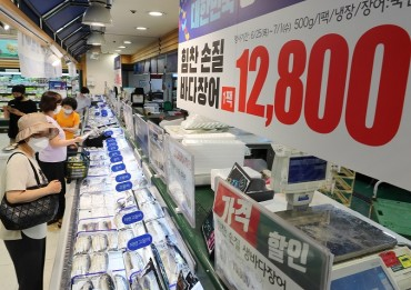 S. Korea to Extend Tax Cut on Passenger Cars to Boost Consumption