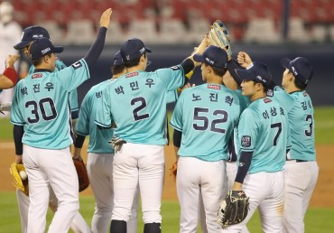 KBO's Top Club Also 1st in Overseas Merchandise Sales