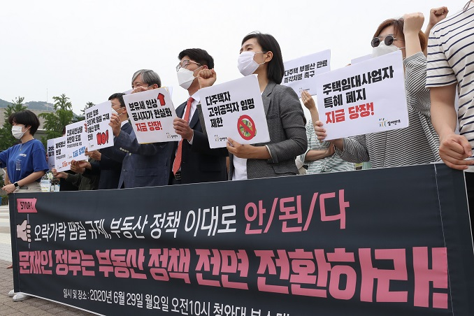 Members of People's Solidarity for Participatory Democracy hold a news conference in front of Cheong Wa Dae in central Seoul on June 29, 2020, to call for a thorough review of the government's real estate policy. (Yonhap)