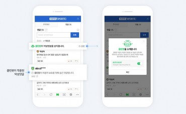 Naver Upgrades AI Cleanbot to Protect Users from Malicious Comments