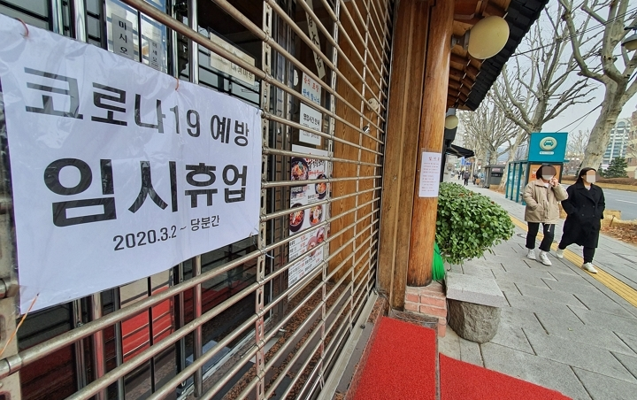 No. of Restaurant and Bar Closures Up Sharply in Downtown Seoul Areas