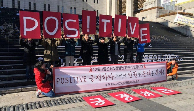 S. Korea Sees Increasing Young HIV Patients