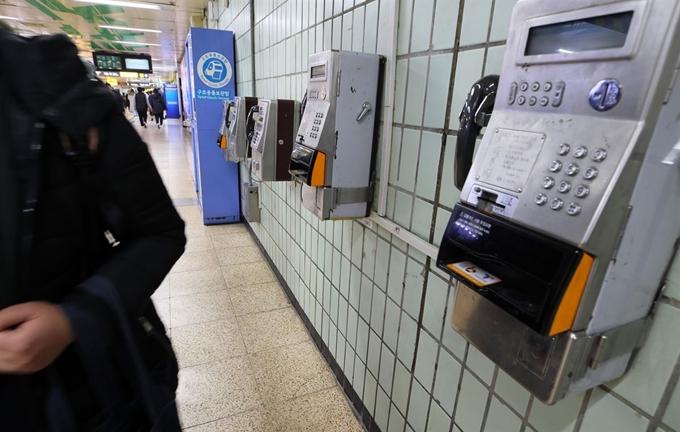 Public Pay Phones Still Active Despite Ubiquity of Mobile Phones