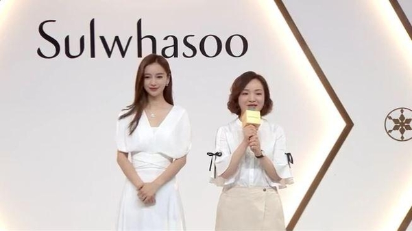 This photo, provided by Amorepacific on June 11, 2020, shows an event to promote the online launch of its premium brand Sulwhasoo's new cosmetics in China.