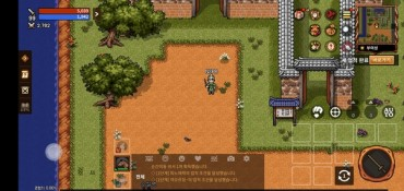 Mobile Version of Retro PC-based Games Set for Launch in H2