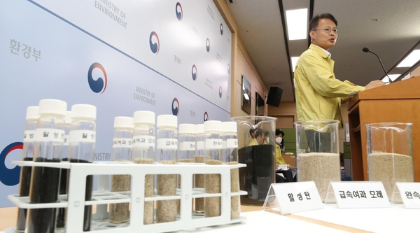 An environment ministry official announces results of on-site inspections of water purification plants nationwide in a news conference at the ministry in Sejong on July 28, 2020. (Yonhap)