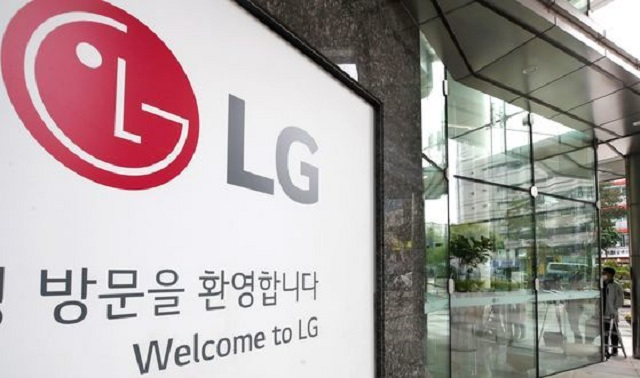 LG Electronics Exits from Loss-making Mobile Biz