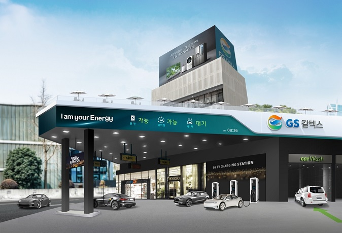 This concept photo provided by LG Electronics Inc. on Jan. 22, 2019, shows a GS Caltex gas station that combines traditional fuel pumps with electric vehicle charging infrastructure.