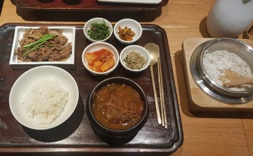 Coronavirus Changes Korean Cuisine's Communal Plate Culture