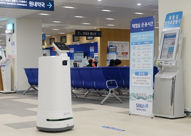 LG Electronics Launches Service Robot