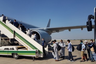 Two Military Planes Return with Some 290 People from Coronavirus-hit Iraq