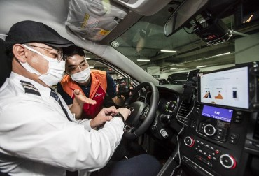 SK Telecom Updates Services for Hearing-impaired Taxi Drivers