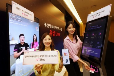 LG Uplus Expands Contactless Services amid Pandemic