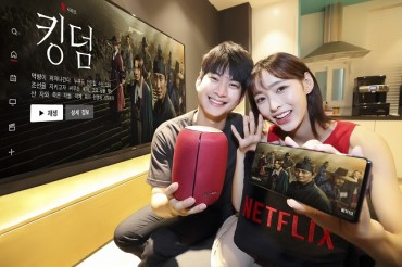 S. Korean Video-streaming Service Providers Cornered by Netflix