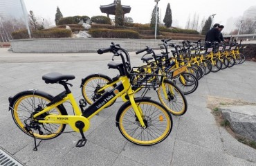 Kakao Mobility Teams Up with GS Caltex to Promote Use of Electric Bicycles