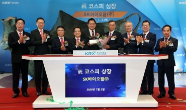 SK Biopharmaceuticals Soars on Market Debut, Largest IPO of the Year