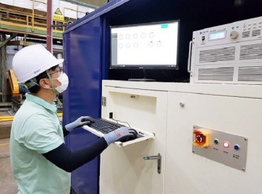 S. Korean Firm Succeeds in Turning Waste Factory Heat into Electricity