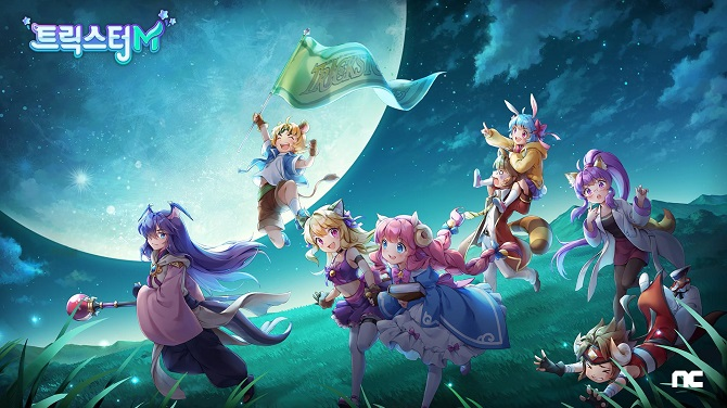An image of Trickster M by Ntreev Soft Co., a subsidiary of South Korean online game developer NCSOFT Corp., provided by the company.