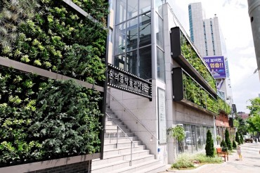 Seoul City Introduces Vertical Gardens