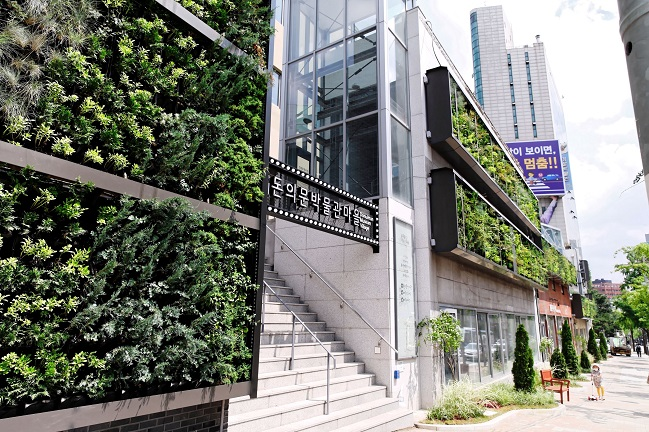 This photo, provided by the Seoul city government, shows a vertical garden installed on the facade of a city-run cultural facility in central Seoul.