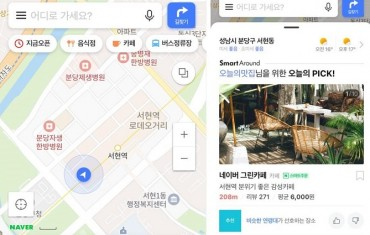 Naver Map Introduces New AI-based Restaurant Recommendation Service
