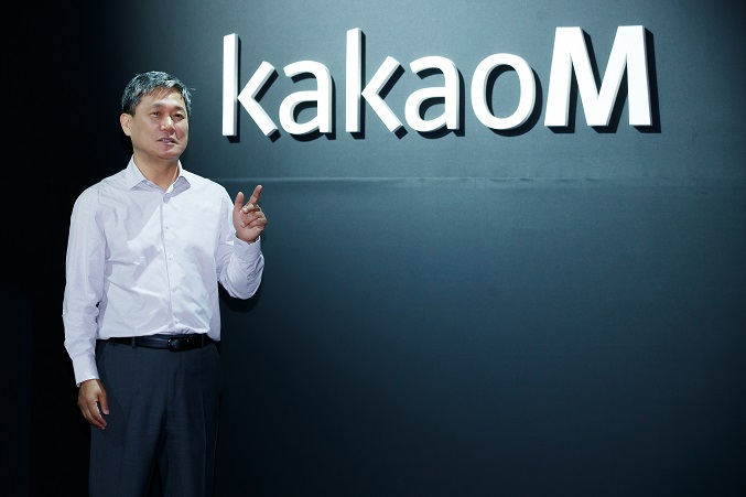 Kim Sung-soo, CEO of Kakao M, speaks to reporters at a press conference on the company's business plan at the Blue Square in Hannam-dong, Seoul, on July 14, 2020. Kakao M provided this photo.