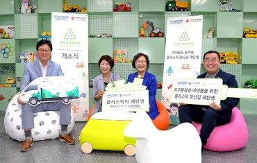 Hyundai Supports Organization That Promotes Plastic Toy Recycling