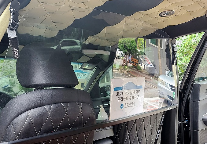 Inside the cab, the front and back seats are separated by a quarantine panel. (Yonhap)