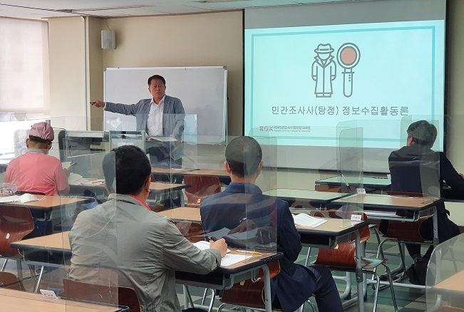 The trainees have different backgrounds, including former and current police officers, lawyer's office managers, licensed real estate agents, and travel agency CEOs. (image: Republic of Korea Institute for Detective)