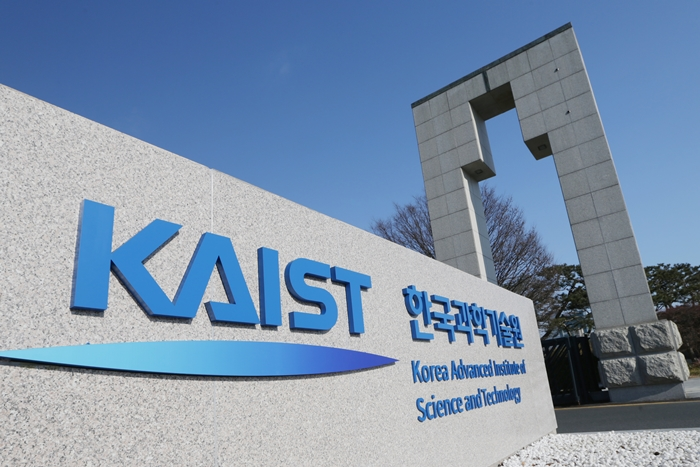 KAIST Develops 'Mini-organ' to Reveal How COVID-19 Damages Lungs