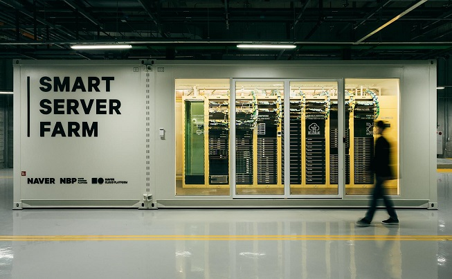 Naver's Cloud Unit Launches New Cloud Service