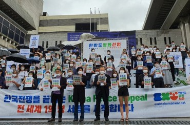 Civic Groups Launch Signature Campaign for Formal End to Korean War