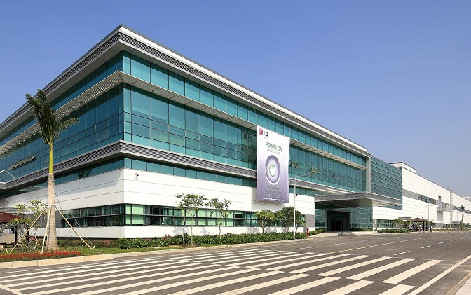 This photo provided by LG Electronics Inc. shows the company's plant in Haipong, Vietnam.