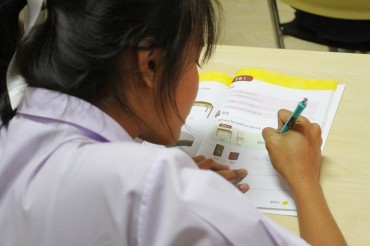 Education Ministry to Support Training Programs for Korean Language Teachers in Asia