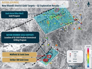 Erdene Intersects 5.5 Metres of 126 g/t Gold Including 1 Metre of 582 g/t Gold at New Bayan Khundii Zone And 15 Metres of 26 g/t Gold Including 1 Metre of 338 g/t Gold