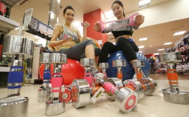 Sales of Weight Training Equipment Soar as S. Korean Women Embrace Body Positivity