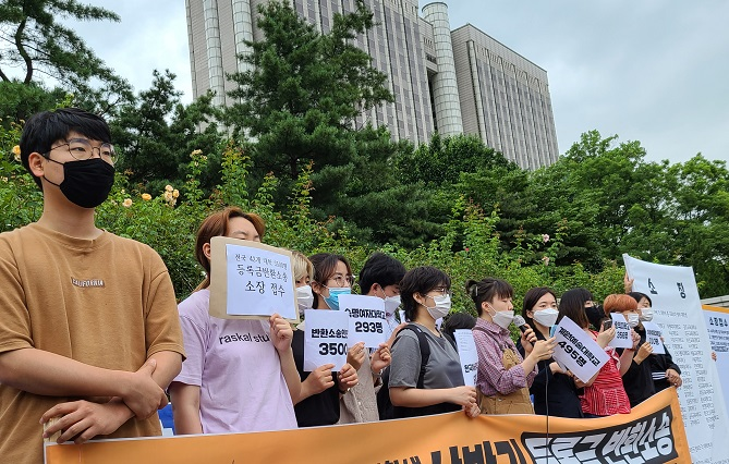 The Movement for Tuition Refund, a student group formed by the National University Student Council, holds a press briefing in front of the Seoul Central District Court in Seoul on July 1, 2020. (Yonhap)