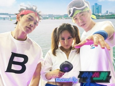 No Joke: Reality TV K-pop Act Rocks Music Scene While Raising Questions of Fairness