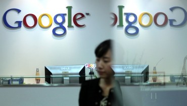 Google Korea's 2020 Revenue Hits 220 bln Won