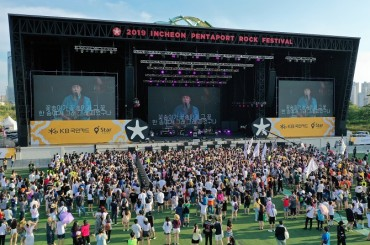 Incheon's Annual Rock Festival to be Held Online amid Pandemic