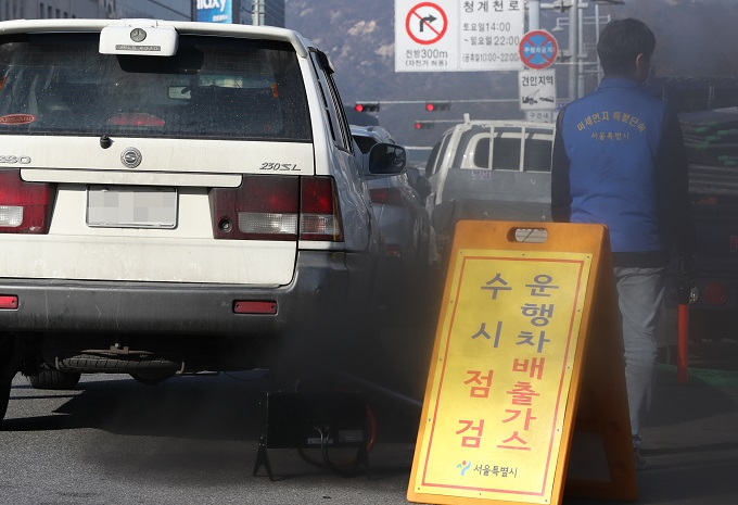 Seoul City to Suspend Use of All Diesel Cars in Public Sector by 2025