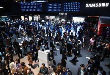 Korean Firms Disappointed with World's Largest Tech Expo Going Online-only in 2021