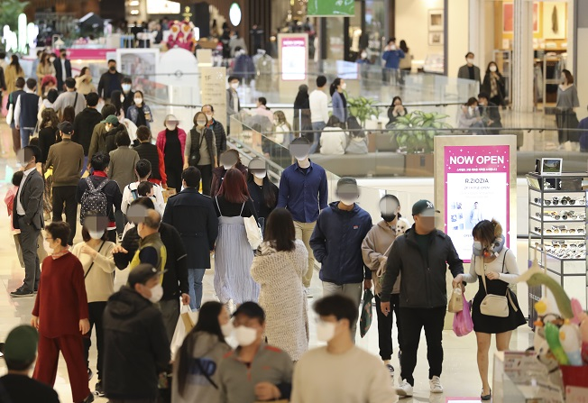 S. Korean Economy Tipped to Contract This Year, but Positive Growth Still Possible
