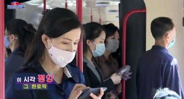 N. Korea's Border Closure Likely to Increase Chronic Disease Mortality