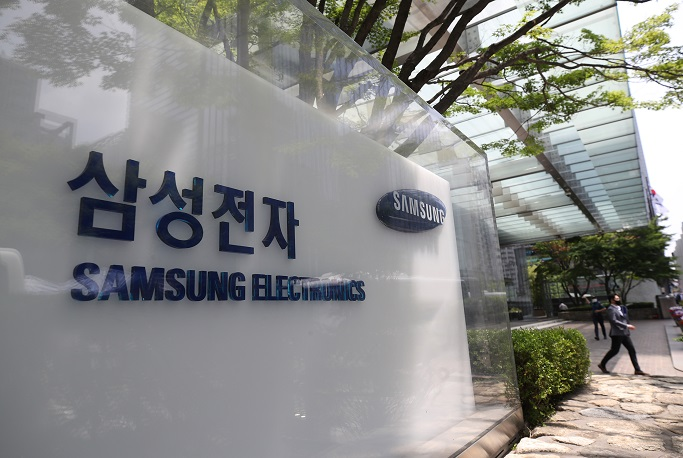 Small Shareholders in Samsung Electronics Nearly Triple This Year