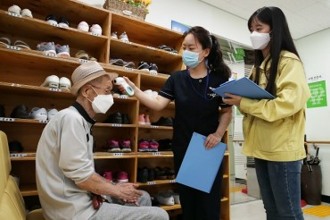 Seoul City to Reopen Welfare Facilities Suspended amid Pandemic