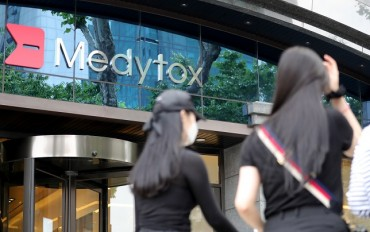 ITC Favors Medytox over Daewoong in Botulinum Toxin Strain Dispute