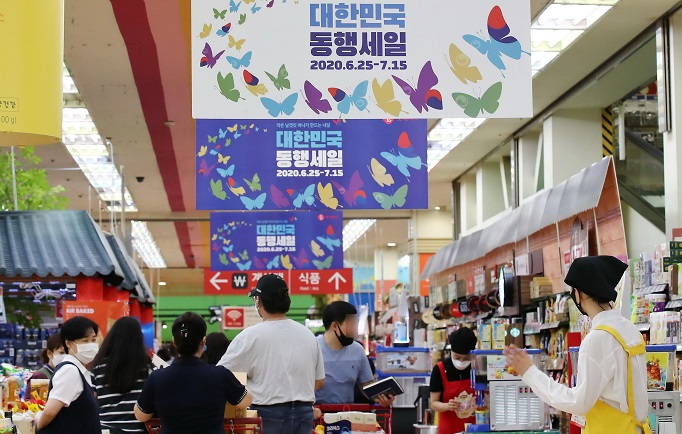 The file photo taken June 25, 2020, shows citizens shopping for groceries at a discount store chain in Seoul one day before the government's sales festival designed to boost domestic demand kicked off. (Yonhap)