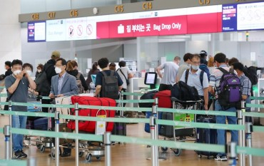 S. Korea to Begin Electronic Travel Authorization for Visa-waiver Nations in May